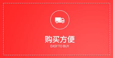 相比于粉状产品容易运输 便于购买