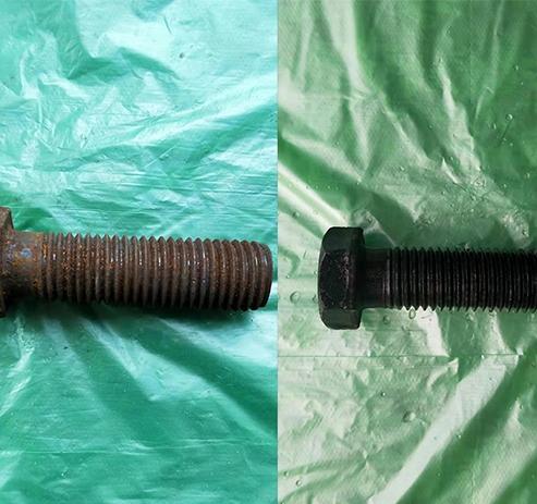 金属除锈剂 Metal rust remover